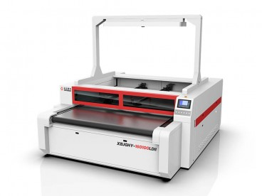 Independent Dual Head Leather Laser Cutting Machine for Footwear